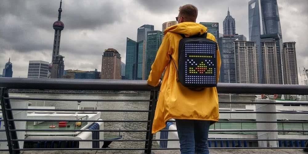 La mochila con animaciones personalizables