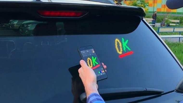 Mojipic, pantalla de emojis para el coche